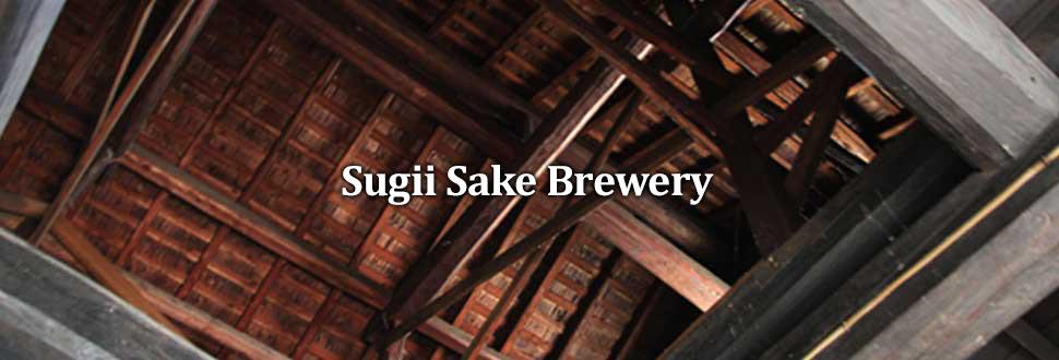 Sugii Sake Brewery