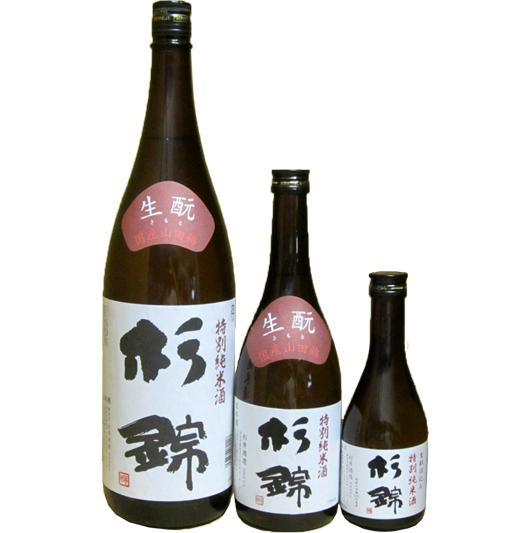 特別純米酒web